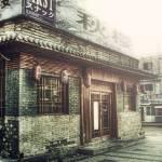 """""""Streets of Beijing"""" by Bendinglife"""