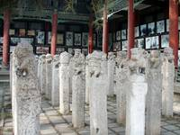 Ancient writing museum in Xian, China