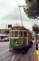 San Francisco Trolley Car 2007