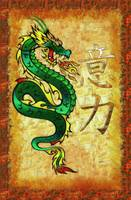 Chinese Dragon POWER Tradtional Motif