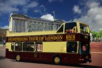 London Tour Bus, Buckingham Palace, London