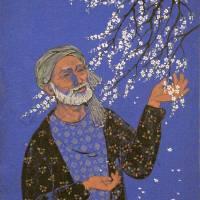 Nourooz Art Prints & Posters by Natalia Wilms