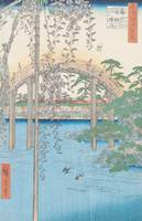 The Bridge with Wisteria 1856 (colour woodblock pr