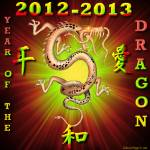 """Year Of The Dragon 2012-2013"" by EdmondHogge"