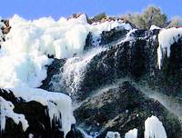 PHOTOGRAPHY ART Greeting Card Frozen Waterfall in