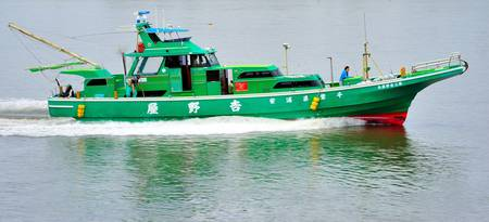 Modern Japanese Fishing Boat