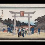 """Series II Sannō Shrine at Nagatanobaba. -00272u"" by SouthIdahoPhoto"