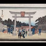 """""""Series II Sannō Shrine at Nagatanobaba. -00272u"""" by SouthIdahoPhoto"""