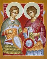 Sts Dimitrios and George