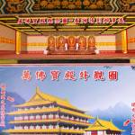 """big buddah monastery detail 16"" by phototes"