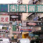 """""""fish market district kowloon"""" by phototes"""