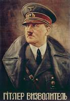 German poster depicting Hitler