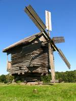 Ukrainian windmill