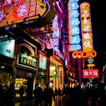 """Nanjing Road, Shanghai, China"" by BonVivantPhotography"