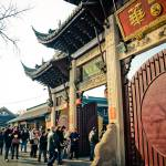 """Longhua Temple, Shanghai, China"" by BonVivantPhotography"