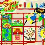 """Beijing Map"" by Migy"