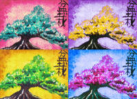 Bonsai Pop Art
