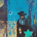 """Star of David"" by Alexgerman"