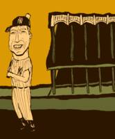 Mickey Mantle Yankee Stadium