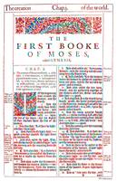 King James Bible 1611- Genesis