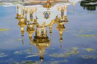 Peterhof Mirrored
