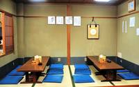 Japanese Traditional Restaurant: Spartan...