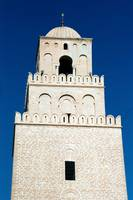Kairouan Tower