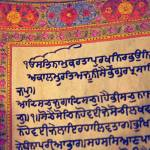 """Old Siri Guru Granth - Mul Mantra"" by SikhPhotos"