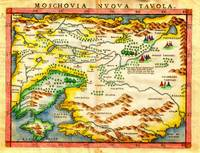 1574 Ruscelli Map of Russia Muscovy and Ukraine