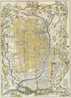 1696 Genroku 9 early Edo Japanese Map of Kyoto