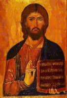 icon of the savior