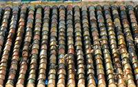 Traditional Tile Roof