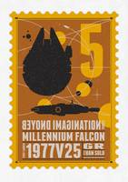 Starships 05 - poststamp - StarWars