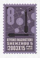 Starships 08-poststamp - Shenzhou 5