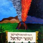 """""""Shomer Yisrael"""" by ginadittmer"""