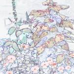 """""""Flower Garden 1"""" by"""