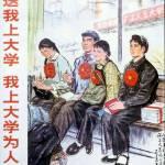 """""""Vintage Chinese Cold War Propaganda Poster"""" by palaciodebellasartes"""