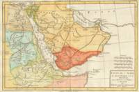 Vintage Map of Saudi Arabia (1780)