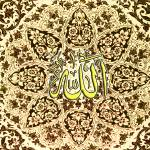 """Allah name with Ornaments"" by hamidsart"