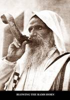 BLOWING THE RAM HORN (SHOFAR) ON YOM KIPPUR,  RO