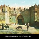 """JERUSALEM  DAMASCUS GATE  img231"" by vintagephotos1900"