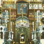"""JERUSALEM  HOLY SEPULCHRE  img224"" by vintagephotos1900"