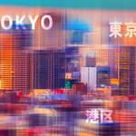 """TOKYO LIGHTSCAPE 01"" by T-U"