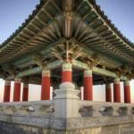 """""""Korean Friendship Bell"""" by lonewolf565"""