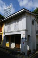 Old Pre-War Shophouse