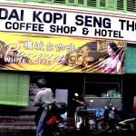 """KEDAI KOPI SENG THOR, PENANG, MALAYSIA"" by nawfalnur"