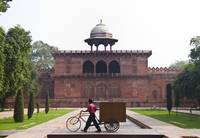Taj Grounds Keeper