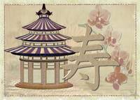 Pagoda Rose Oriental Mixed Media