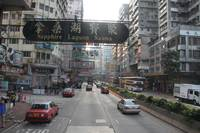 Road from Hong Kong airport to Kowloon