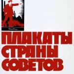"""Lenin 1870-1924. Soviet propaganda poster 1924."" by fineartmasters"